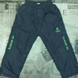 Trousers 98 cm
