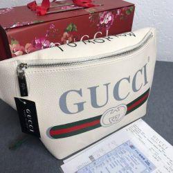 Gucci çantalı beyaz kemer