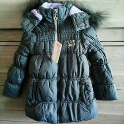 Jacket inside fleece