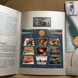 Подарочный набор марок, 80летию Норильского никеля