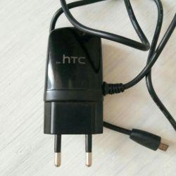 Зарядка HTC, оригинал.