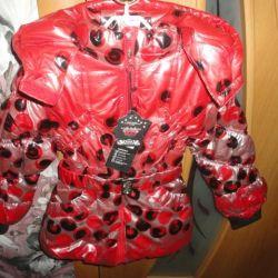 Куртка детская демисезонная на (5-8 лет)