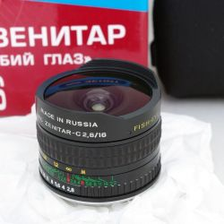 I will sell the lens ms Zenitar-C 2.8 / 16