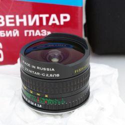 Lensi Zenitar-C 2.8 / 16 objektifinden satacağım.