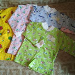 Παιδικό βρεφικό μπουφάν (νέο)