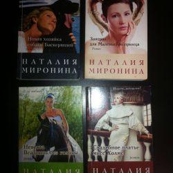 Сборник 4 кн роман