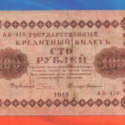 100 rubles 1918, the cashier G de Millo AB - 410
