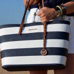 Bag shopper in stripes