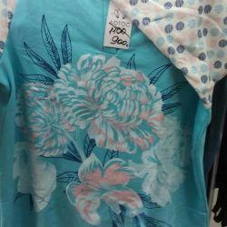 Пижама женская футначес