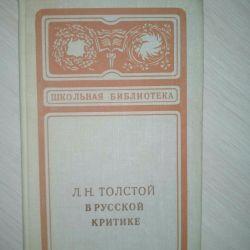 Л.Н.Толстой в русской критике