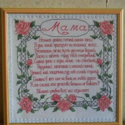 The picture is embroidered with a cross