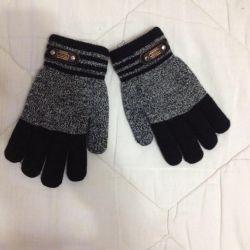 Γάντια για αγόρι