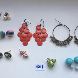 Σκουλαρίκια / δαχτυλίδι / κοσμήματα