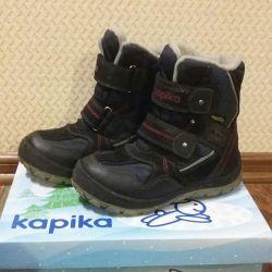 Boots preschool KAPIKA