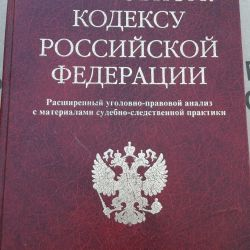 Cărți juridice