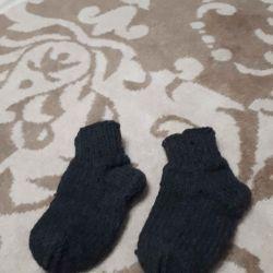 Новые носки.