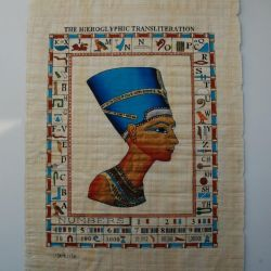 Egyptian Papyrus Nefertiti