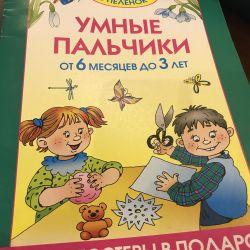 Olesya Zhukova, εκπαίδευση από το λίκνο