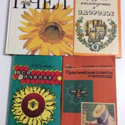 Books, manuals to beekeepers