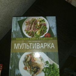 Recipe Book Slow Cooker