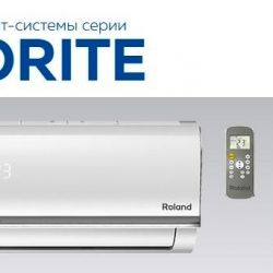 Roland favorite - to premises up to 21sqm
