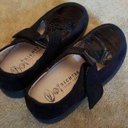 Παπούτσια νέα 26 r
