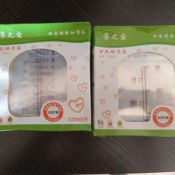 Breastmilk bags