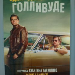 Poster / Poster Once Upon a Time in Hollywood
