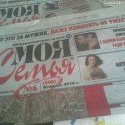 My family newspapers