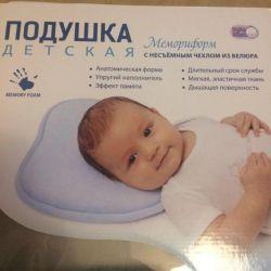 Anatomical cushion for babies