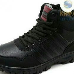 Sneakers for men sell