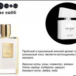 Perfume Kilian - Good Girl Gone Bad