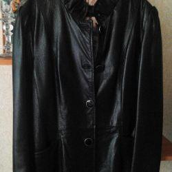 Куртка кожаная Испания