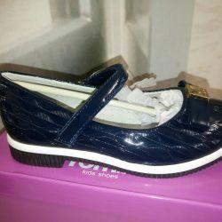 Παπούτσια TomM
