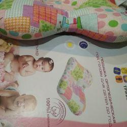 Ορθοπεδικά μαξιλάρια για παιδιά