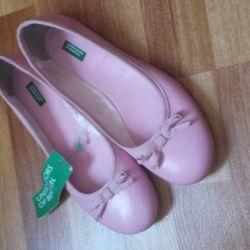 Παπούτσια Μπαλέτου δέρματος Benetton Νέα
