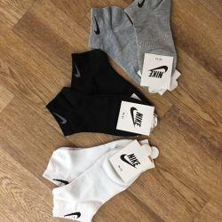 Nike çorapları