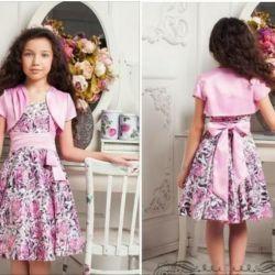 Έξυπνο νέο φόρεμα 122 και 134r-r