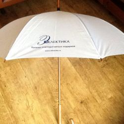 Зонт большой.