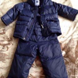 Παιδική φορεσιά για αγόρι από 7 μηνών έως 1,5 ετών.