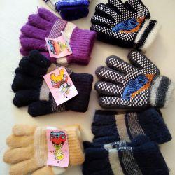 Gloves for children (new)