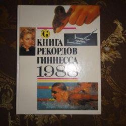Книга рекордов Гиннесса 1988