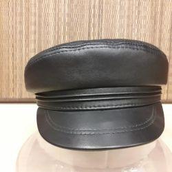 Kapitanka