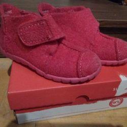 Superfit μπότες