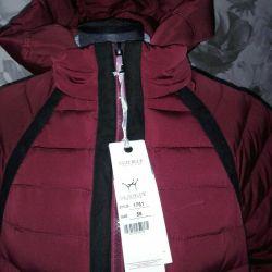 48-52  пальто с доставкой