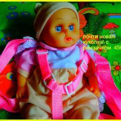 μια κούκλα
