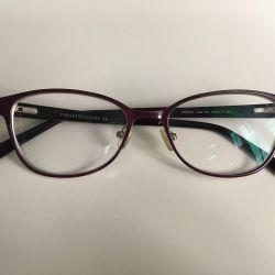 Dioksitli gözlük