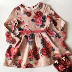 Dress new 98 cm