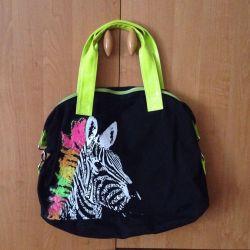 Bright bag with a zebra