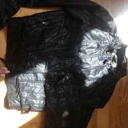 Shortened jacket ZARA (leather)